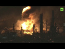 Largest oil refinery on US West Coast erupts in flames